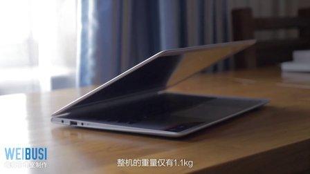 联想ideapad 710S超薄笔记本电脑快速上手体验「WEIBUSI 出品」
