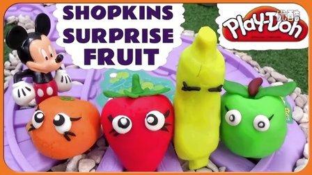 米奇和米妮有好多水果 151