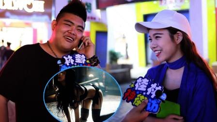 桂林神街访 2016:被暴打 敢对女神说我爱你吗 23