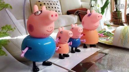 粉红猪小妹送康乃馨给妈妈 184