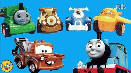 托马斯小火车还有好朋友小汽车赛车玩具以及飞机玩具