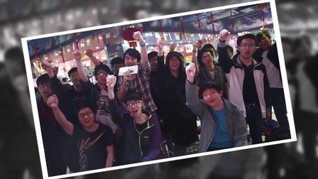 """""""来玩PARTY""""5月14日 高达EXVSFB线下聚会上海站 魔都动物园大乱斗"""