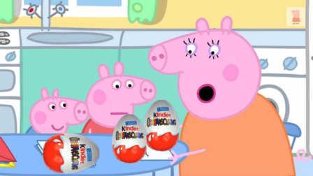 珠珠烘培房 小猪佩奇 蓝精灵 点滴珠珠画做蛋糕 玩具