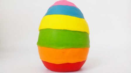 汽车总动员47期 汽车总动员吉普车出奇蛋超级飞侠惊喜蛋食玩托马斯惊奇蛋精选亲子奇趣蛋玩具视频合辑奥特曼玩具蛋