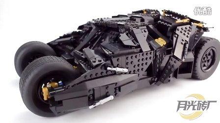 【月光砖厂】得高7111黑暗骑士三部曲蝙蝠侠装甲车乐高评测月光简评