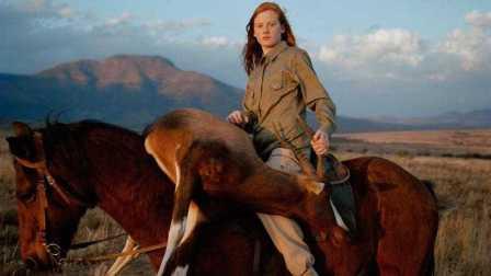 獵奇·原版  女猎手非洲狩猎记