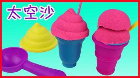 太空沙做冰淇淋甜点冰棒 63