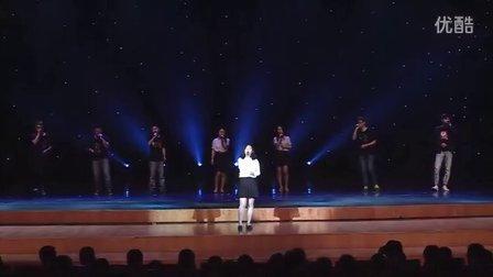 You Belong with Me - SEAbling人声乐团 - 北大阿卡贝拉清唱社七周年专场