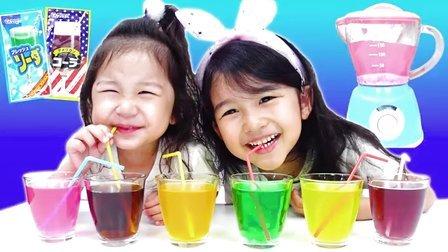 宝宝爱玩过家家!彩虹饮料好好喝【中国爸爸】日本食玩