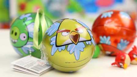 愤怒的小鸟 稀有金属奇趣蛋 白姐姐 炸弹黑 拆蛋