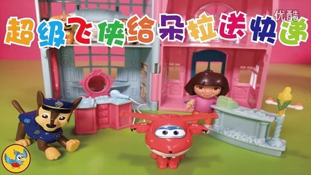粉红猪小妹在博物馆的一天  09
