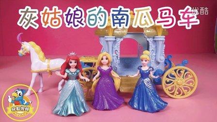 天蓝冰冻果冻手工DIY教学;培乐多泡沫粘土夹心玩具试玩!小猪佩奇火影忍者 #PomPom玩具#