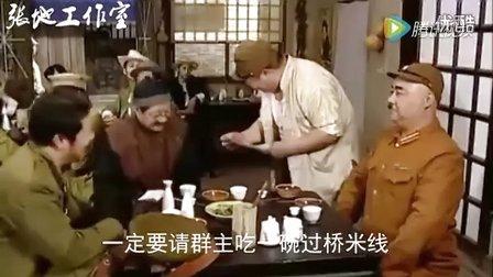 恶搞群主大会!日本人太君皇军小馆子版本!