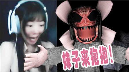 妹子玩恐怖游戏《TIMORE INFERNO 恐怖地狱》吓蠢的我