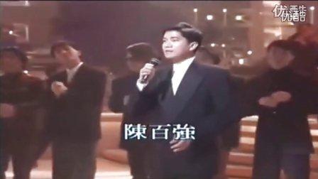 〖轉載〗流下眼淚前(陳百強 Danny Chan)