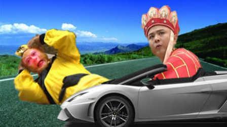 君笑坊创意配音 2016:搞笑西游 唐僧开车撞悟空 12