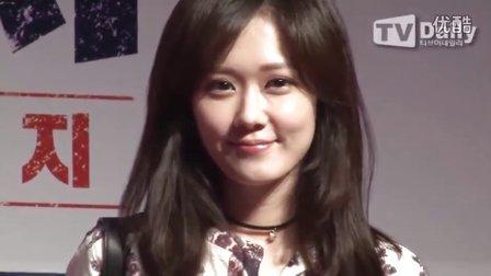 [tvdaily]娜拉参加电影《特别搜查:囚犯的信》VIP试映会0607
