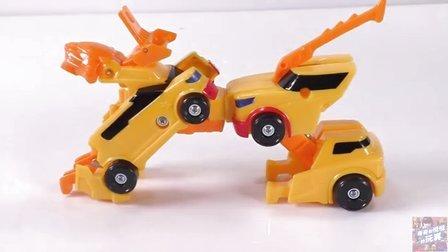 猎车兽魂之琥珀组装变形玩具拆封 445