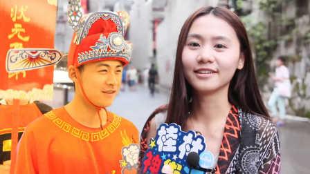 桂林神街访 2016:高考很重要吗 没考好怎么办 28