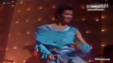 1984年度香港小姐競選全場歌舞(陳百強 Danny Chan)