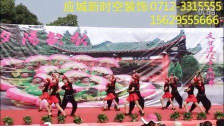 改良水兵舞第四套应城休闲舞团队QQ群:319126046