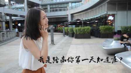 吴翠花:我们女人都这样(微笑脸)