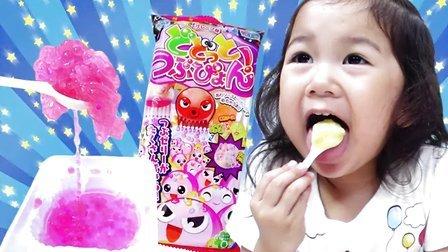 最新食玩!嘟嘟嘟!粒粒滴【中国爸爸】日本食玩