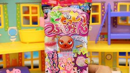 日本食玩 章鱼冻粒子蛋糕 手工制作 做章鱼卵冻