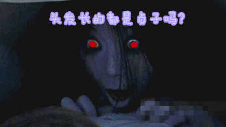 失踪舅舅地下室养贞子姐姐《Timore3&Darkest Night》