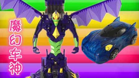 梦想三国永恒之神之平衡企鹅玩具 新魔力玩具学校