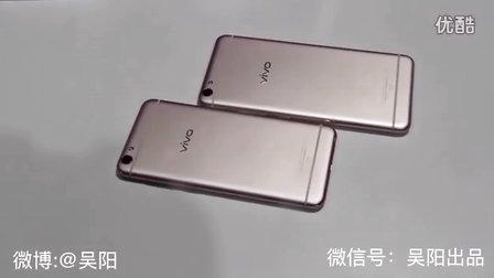「吴阳出品」VIVO X7&X7 PLUS上手评测