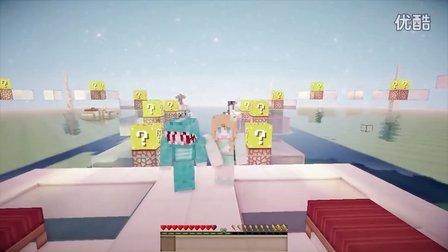 【大橙子&四新】我的世界水星迫降幸运方块竞速小游戏