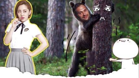 囧闻一箩筐:树震 男子赤身裸体与大树啪啪啪 459