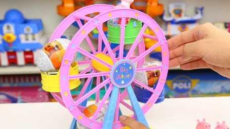 DIY食玩之双色冰激凌制作 新魔力玩具学校
