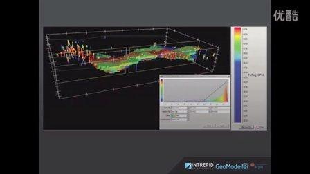 Intrepid - GeoModeller