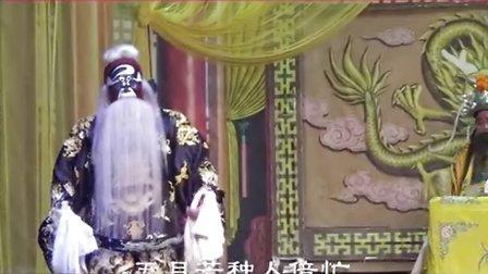 河南省漯河市新兴曲剧团(孙英绍的唱段)—《包公辞朝》中十二月农事