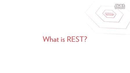 The Kvaser REST API