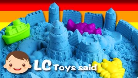 太空沙梦幻城堡 32