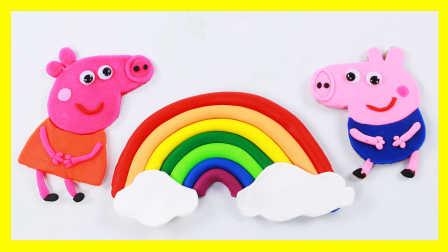 冰雪奇缘 捏捏奇趣蛋 迪士尼 安娜公主 冰雪女王全集 发泄玩具