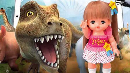 小猪佩奇和乔治 粉红猪小妹害怕蜘蛛