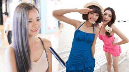 桂林神街访 2016:笑尿 你最擅长哪种姿势 36