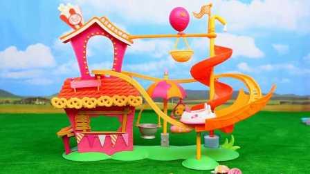 乐乐天使 趣味游戏屋 魔术小姐 过山车螺旋滑梯玩具试玩