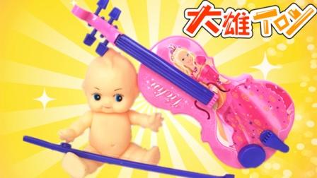 芭比娃娃宝宝小提琴音乐会过家家 469