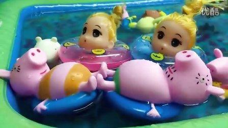 芭比娃娃洗澡 粉红猪小妹 241