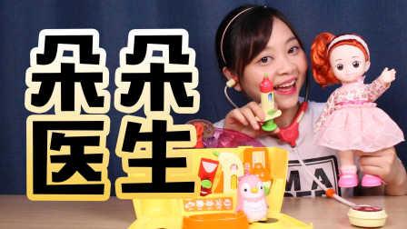 【小伶玩具】 韩国康小妮kongsuni玩具之会说话的企鹅和听诊器过家家亲子游戏