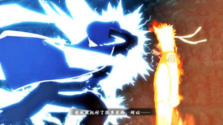 【逍遥小枫】橙色闪光出现!<火影忍者-究极风暴3>全剧情流程实况 #14
