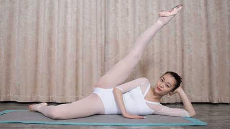 MODO健康Vol.16-芭蕾燃脂塑形系列「腿部篇」 四周塑造纤细腿部线条