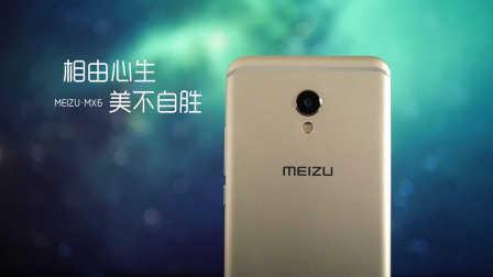 「科技美学」魅族MX6 / PRO6 / 小米5 对比上手