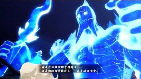 【逍遥小枫】五影大战!<火影忍者-究极风暴3>全剧情流程实况 #17