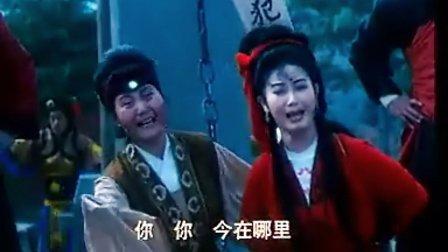 蒲劇:《竇娥冤》下集,景雪變主演